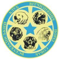 Всеукраинский клуб отечественных пород